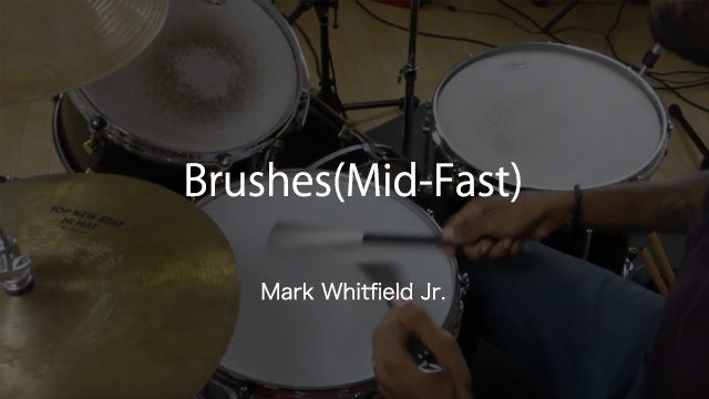 Mark Whitfield Jr. ドラムレッスン動画 Brushes (Mid-Fast)