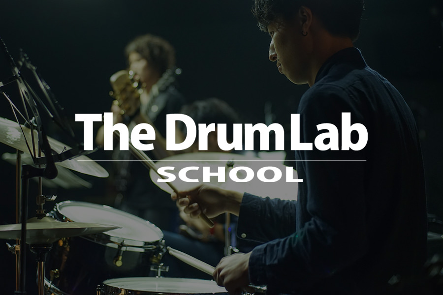 The Drum Lab スクール